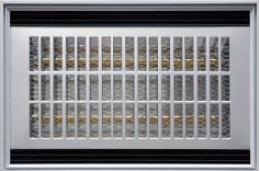 PB-12(超薄)光波取暖